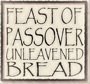 Feast of Passover Stamp