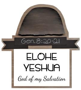 Elohe Yeshua